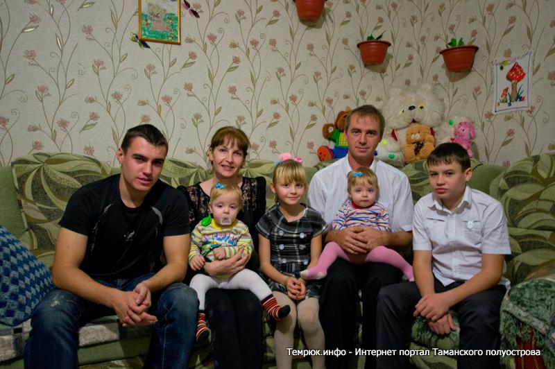 Семья Татьяны Тыщенко