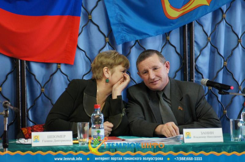 Галина Шпомер и Владимир Занин