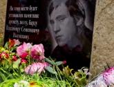 Закладка памятника Высоцкому в Темрюке. Фотограф Виталий Лоза