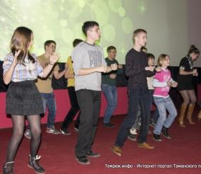 в кинотеатре Тамань