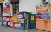 """Магазин-агентство по организации праздников """"MilleniuM"""""""