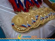 Медали за 1 место