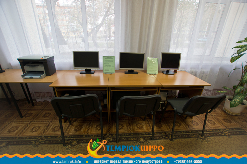 Компьютеры в библиотеки