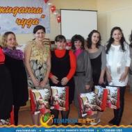 Участницы конкурса награждены подарками