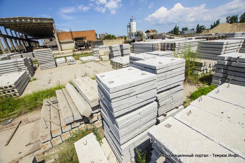 Завод жби г темрюк стоимость пустотных плит перекрытий