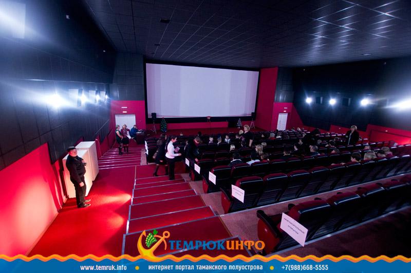 Бордовый зал в кинотеатре Тамань