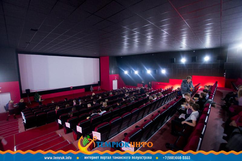 Кино зал в Темрюке 3D