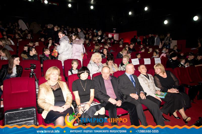 Открытие обновленного зала в кинотеатре Тамань