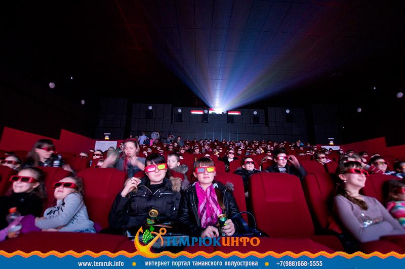 Просмотр фильма в 3D в Темрюке
