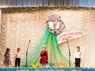 Дети в память Морозову