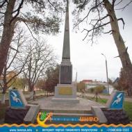 Памятник в Темрюке