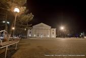 Дом Культуры ночью
