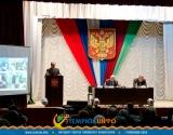 Выступление Комарь И.В. на совещании