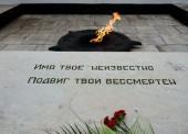 Памятники и мемориалы в Темрюкском районе