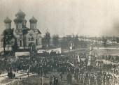 Историческое развитие города Темрюка