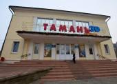 (Видео) Состоялось открытие 3D зала в кинотеатре Тамань