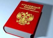 В Краснодаре возбуждено уголовное дело по факту фальсификации избирательных бюллетеней