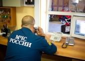 МЧС предупреждает жителей Темрюка и Темрюкского района