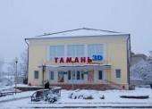 25 января кинотеатр Тамань делает подарок всем студентам!