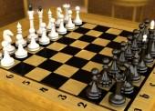 Темрюкские шахматисты - победители краевого чемпионата по шахматам в командном зачете
