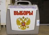 До выборов президента Российской Федерации осталось всего 40 дней