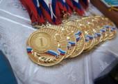 В Темрюке наградили победителей открытого первенства по волейболу