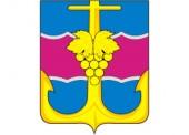 Герб Темрюкского района