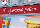 На въезде в станицу Голубицкую построят информационный центр для туристов