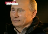 В Темрюкском районе Путин набрал 58% голосов