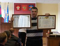 Свидетельства Геральдической палаты РФ на герб и флаг поселения