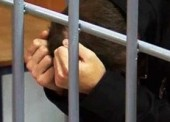 В Темрюке задержан мужчина с наркотиками