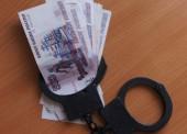 В Темрюкском районе за получение взятки 2 тысячи рублей задержан врач