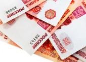 В получении взятки в 260 тысяч рублей подозревают сотрудницу Администрации Темрюкского района