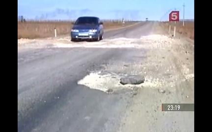 Худшая дорога в стране