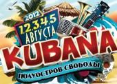 101 день остался до начала крупнейшего на Тамани фестиваля KUBANA
