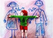 В Темрюке начала работу школа приемных родителей