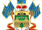 18 мая в Темрюке проведет прием граждан руководитель департамента имущественных отношений Краснодарского края