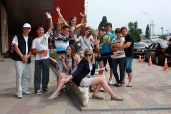 Молодежь Темрюкского района
