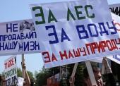 5 июня в Темрюке состоится митинг против строительства метанолового завода