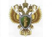 Прокуратура вынесла представления главам Фанталовского и Краснострельского поселений Темрюкского района