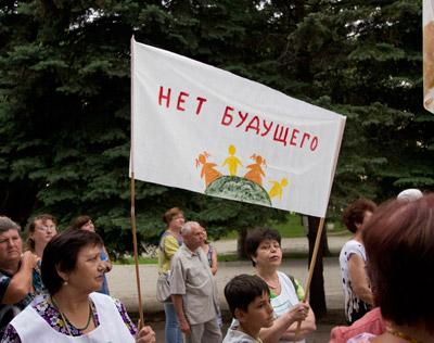 Экологический митинг в Темрюке