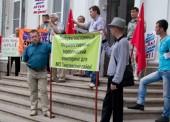 Экологический митинг в Темрюке. 2012 год