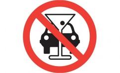 Пьяный за рулем - преступник!