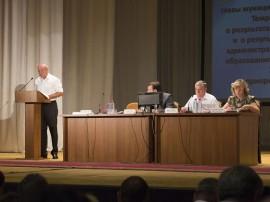 Отчет главы Темрюкского района Ивана Василевского