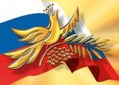 Конкурс деловых женщин России