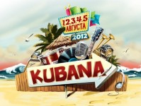 Кубана 2012
