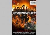 """Фильмы с переводом от """"Гоблина"""" в кинотеатре """"Тамань"""""""
