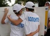 """Отдел по делам молодежи Темрюкского района проводит конкурс """"Песня для волонтеров"""""""