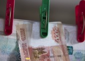 Коррупция, отмывание денег