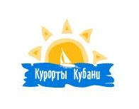 Курорты Кубани